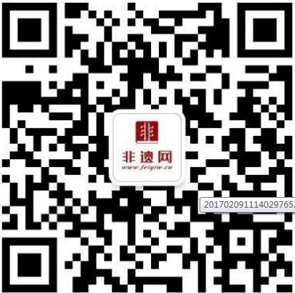 微信图片_20170328111723.png