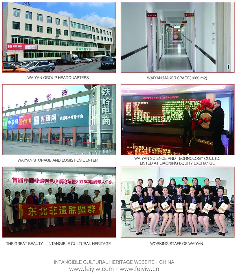 宣传折页-01-英文版-2.jpg
