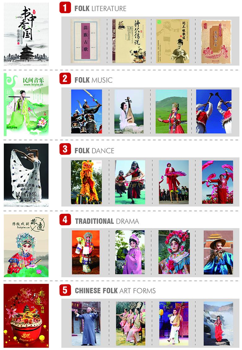 宣传折页-02-英文版-4.jpg