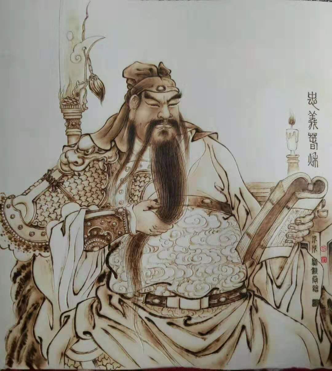 刘保秋11.jpg