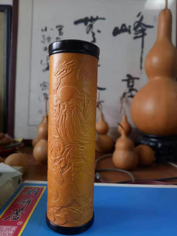 刘保秋12.jpg