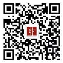 微信图片_20210217085008.jpg
